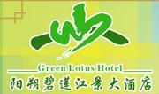 碧蓮酒店加盟