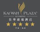 佳華廣場酒店加盟