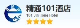 精通101酒店加盟
