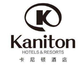 卡尼顿酒店加盟