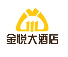 金悅酒店加盟