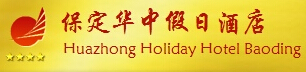 華中假日酒店加盟