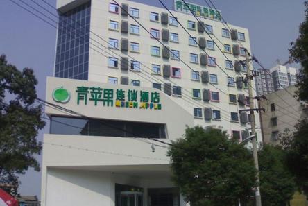 青苹果连锁酒店加盟