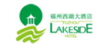 福州西湖酒店加盟
