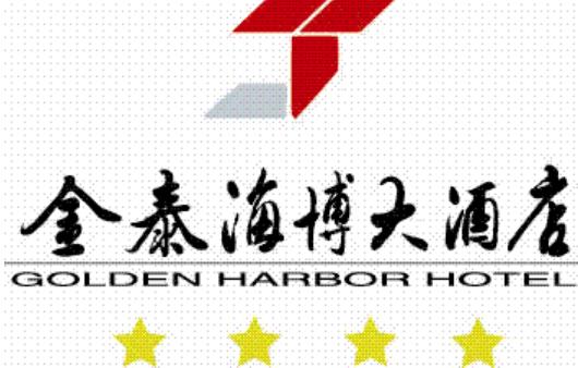 北京金泰海博大酒店加盟