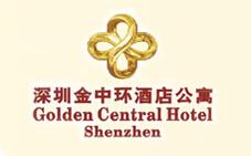 金中环酒店加盟