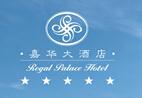 嘉华酒店加盟