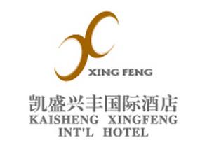凯盛兴丰国际酒店加盟