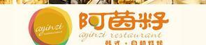 阿茵籽韓式自助燒烤加盟