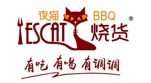 夜猫烧烤BBQ加盟