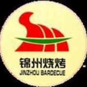 錦州燒烤加盟