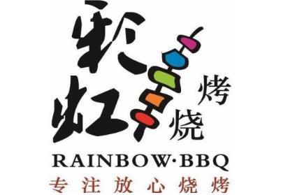 彩虹烧烤加盟
