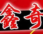 鑫奇燒烤加盟
