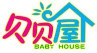 贝贝屋母婴店加盟