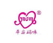 平安媽咪母嬰店加盟