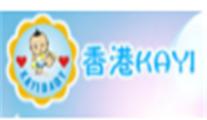 香港卡依婴儿游泳馆加盟