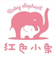 红色的小象加盟