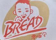 bread烘焙坊加盟
