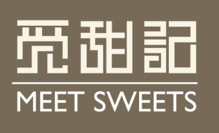 覓甜記港式甜品加盟