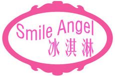 SmileAngel冰淇淋加盟