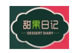甜果日記甜品加盟