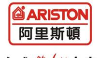 阿里斯顿热水器加盟