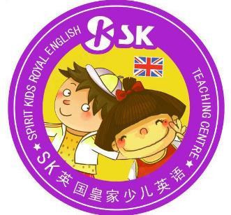 SK少儿英语加盟