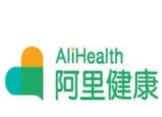 阿里健康大药房加盟