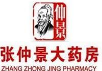 张仲景网上药店加盟