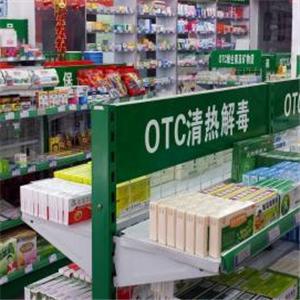 普慈药业药品招商加盟
