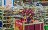 米非司酮网上药店加盟