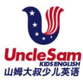 山姆大叔儿童英语加盟