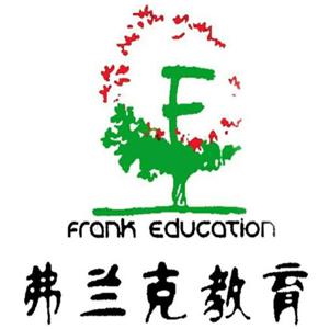 弗兰克教育加盟