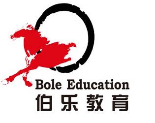 伯乐教育加盟