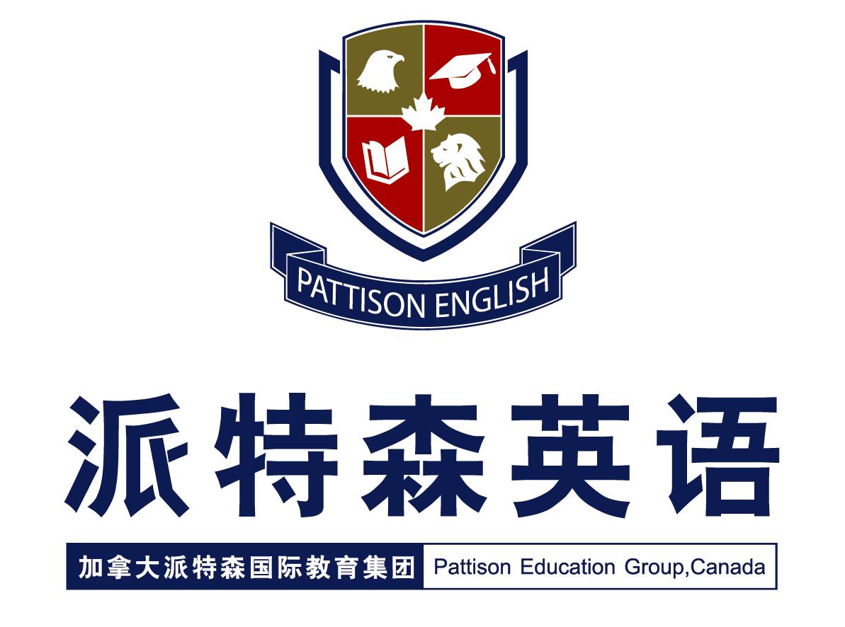 派特森少兒英語加盟