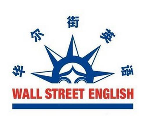 华尔街少儿英语加盟
