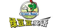 綠豆豆少兒英語加盟