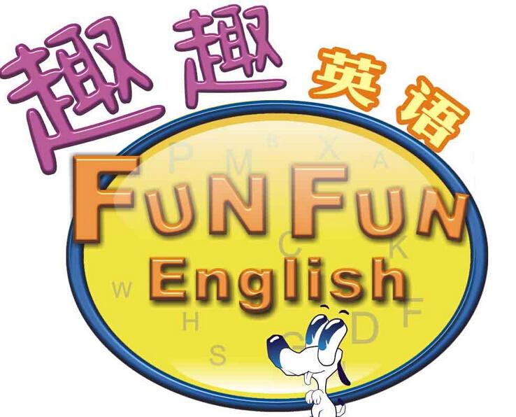 趣趣英語加盟