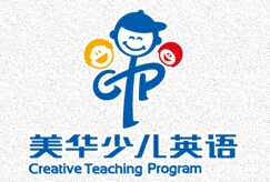 美华英语培训加盟