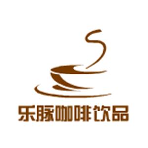 乐脉咖啡饮品原材机构加盟