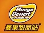 曼果甜品站加盟