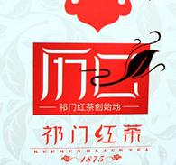 历口祁门红茶加盟