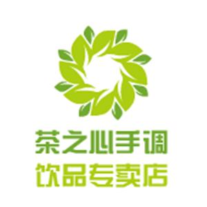 茶之心手调饮品专卖店加盟