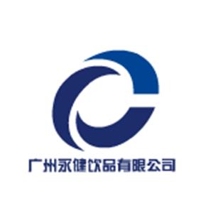 广州永健饮品有限公司加盟