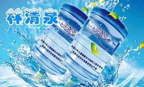 林清泉饮品加盟