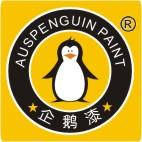 企鹅水漆加盟
