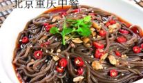 北京重庆饭店中餐加盟