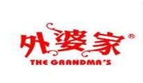 外婆家餐厅加盟