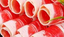 綿陽魚火鍋加盟