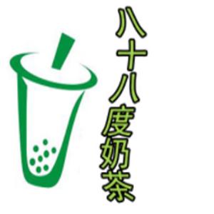 深圳市八十八度奶茶店加盟